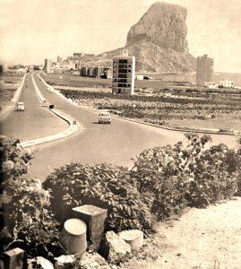 Avenida de los Ejércitos Españoles. Años 70. Foto: archivo privado de Jacky Vázquez